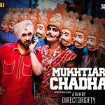click-click-lyrics-diljit-dosanjh-mukhtiar-chadha-400x327.jpg