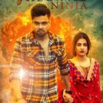 gal-jattan-wali-lyrics-ninja-new-punjabi-song-400x294.jpg