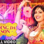 wedding da season lyrics shilpa