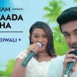 yeh-vaada-raha-lyrics-sanam-band-400x225.jpg