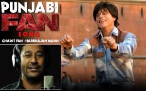 punjabi fan anthem lyrics ghaint fan harbhajan mann