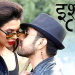 Mana-Tujhi-Ko-Khuda-Lyrics-Ishq-Click-Ankit-Tiwari-400x225.jpg