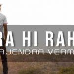 tera-hi-rahun-gajendra-verma-400x213.jpg