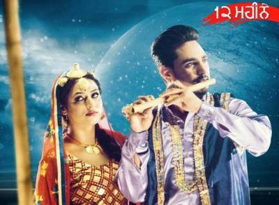 12 Mahine lyrics from Punjabi Songs
