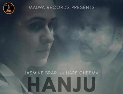Hanju lyrics from Punjabi Songs
