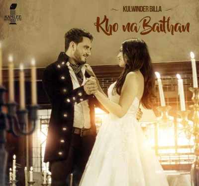 Kho Na Baithan lyrics from Punjabi Songs
