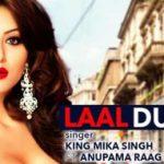 laal-dupatta-lyrics-mika-singh-400x191.jpg
