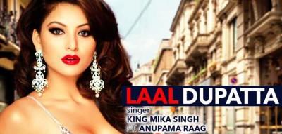 Laal Dupatta lyrics from Hindi Songs