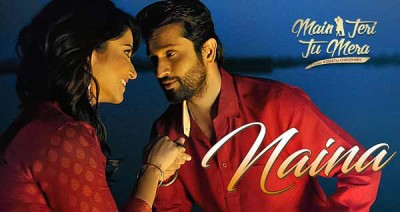 Naina lyrics from Punjabi Songs