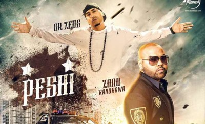 Peshi Jatt Di lyrics from Punjabi Songs