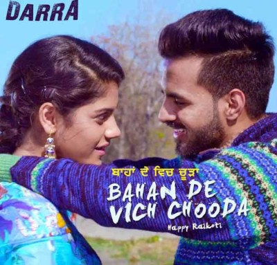 Bahan De Vich Chooda lyrics from Punjabi Songs