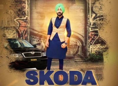 Skoda lyrics from Punjabi Songs