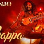 bappa-lyrics-banjo-movie-400x254.jpg