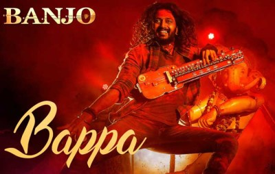 Bapp Morya Re lyrics Banjo (Hindi)