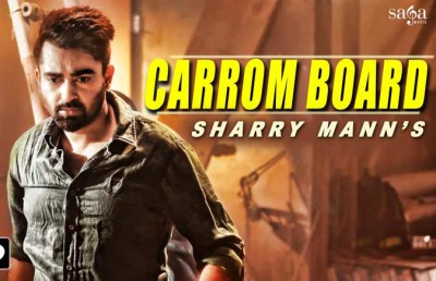Carrom Board lyrics from Punjabi Songs