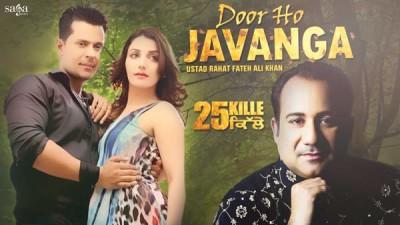 Door Ho Javanga lyrics from Punjabi Songs