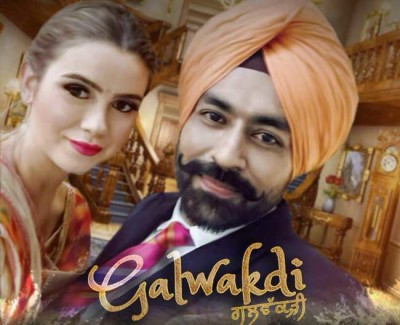 Galwakdi lyrics