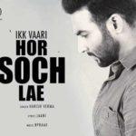 ikk-vaari-hor-soch-lae-harish-verma-400x308.jpg