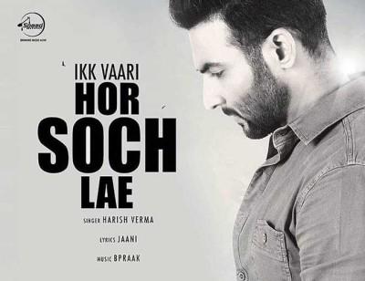 Ik Vaari Hor Soch Lae lyrics