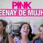 jeene-de-mujhe-pink-hindi-400x268.jpg