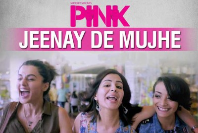 Jeene De Mujhe lyrics from Hindi Songs