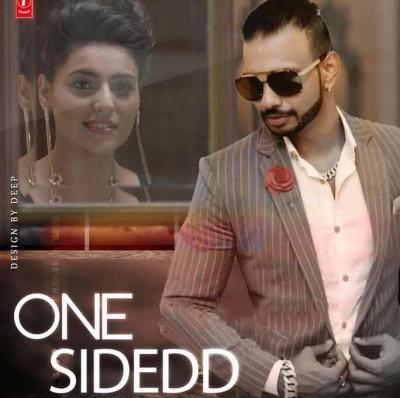One Sided lyrics from Punjabi Songs