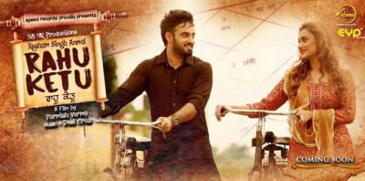 Rahu Ketu lyrics Punjabi Song