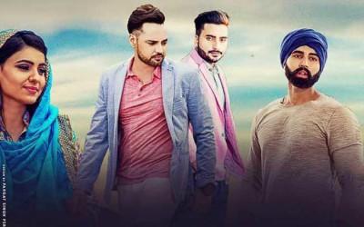 Tere Bina lyrics from Punjabi Songs