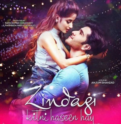 Udasiyan lyrics from Hindi Songs